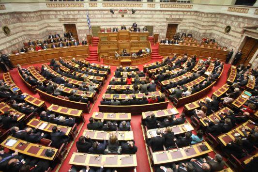 Την Πέμπτη η σύγκλιση της Επιτροπής Αναθεώρησης του Συντάγματος | tovima.gr