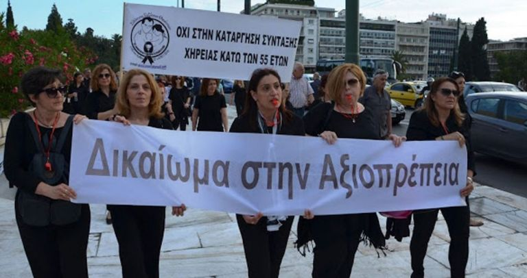 Προς αναστολή της περικοπής των συντάξεων χηρείας για τους δικαιούχους κάτω των 55 λόγω ανεργίας | tovima.gr