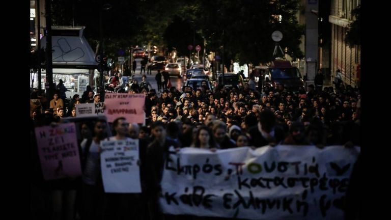 Hundreds march to protest circumstances of death of Zak Kostopoulos | tovima.gr