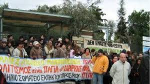 Εικοσιτετράωρη απεργία από τους εκτάκτους του ΥΠΠΟ την προεχή Τετάρτη 3 Οκτωβρίου | tovima.gr