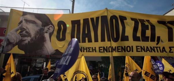 Διαδημοτικό μέτωπο απέναντι στον φασισμό σε περιοχές του Πειραιά | tovima.gr