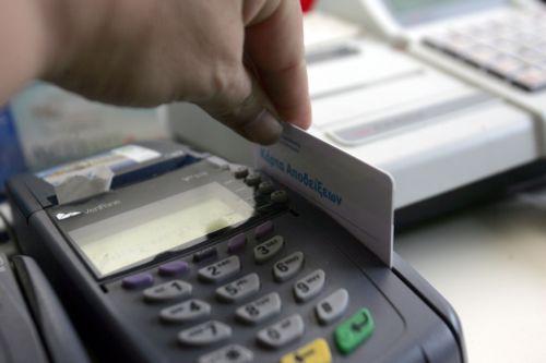 Πραγματοποιήθηκε η φορολοταρία για τις συναλλαγές του Αυγούστου   tovima.gr