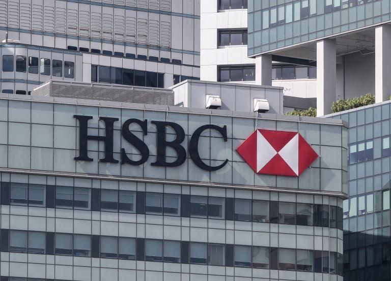 HSBC: Δυο νέα αμοιβαία κεφάλαια με χαμηλό περιβαλλοντικό αποτύπωμα   tovima.gr