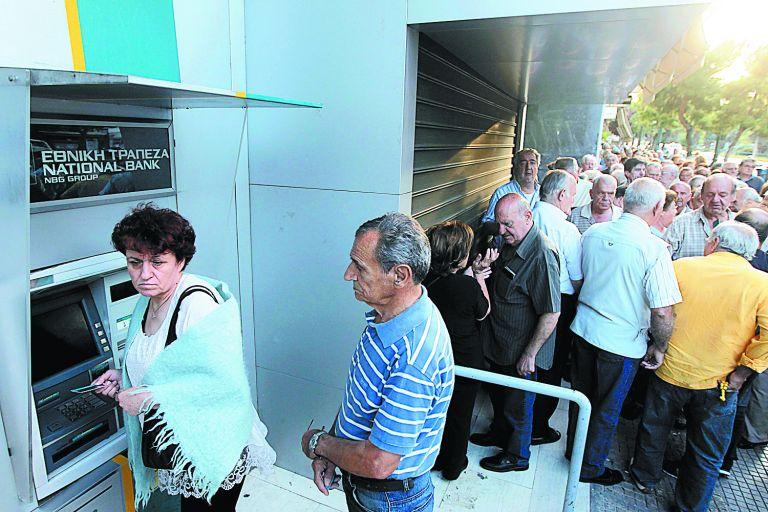 Κίνδυνοι μετά την απελευθέρωση των αναλήψεων   tovima.gr