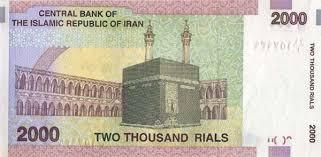 Η κεντρική τράπεζα του Ιράν αγοράζει ξένο συνάλλαγμα για να στηρίξει το νόμισμα | tovima.gr