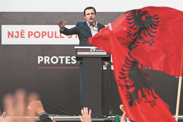 Προς πολιτική αλλαγή με πολλά ερωτηματικά το Κόσοβο | tovima.gr