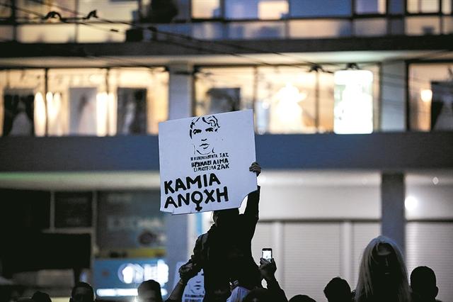 Ζακ Κωστόπουλος : Τι αναφέρει το κατηγορητήριο για τους αστυνομικούς | tovima.gr