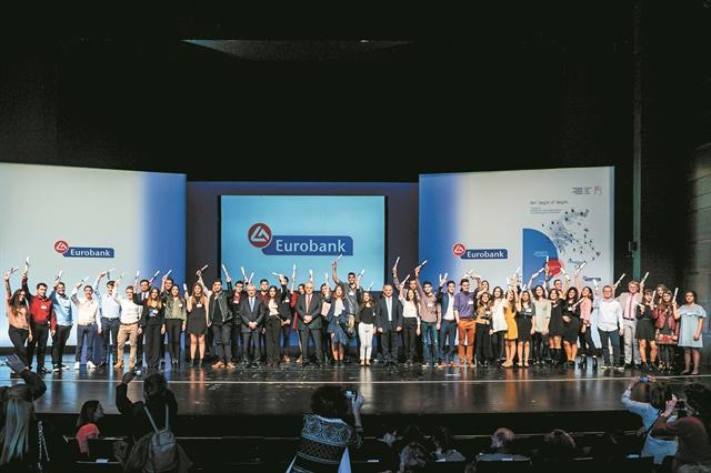 Προτεραιότητα στην Κοινωνία | tovima.gr