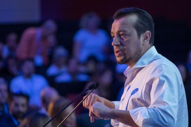 Παππάς:  Υπάρχει πλειοψηφία στη Βουλή για την κύρωση της συμφωνίας των Πρεσπών | tovima.gr