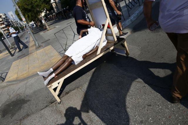 Υγειονομικοί: Παναττική στάση εργασίας την Τετάρτη   tovima.gr