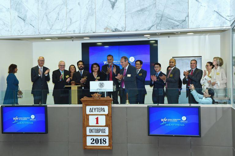 Στην Αθήνα η ετήσια σύνοδος της παγκόσμιας ομοσπονδίας Χρηματιστηρίων | tovima.gr