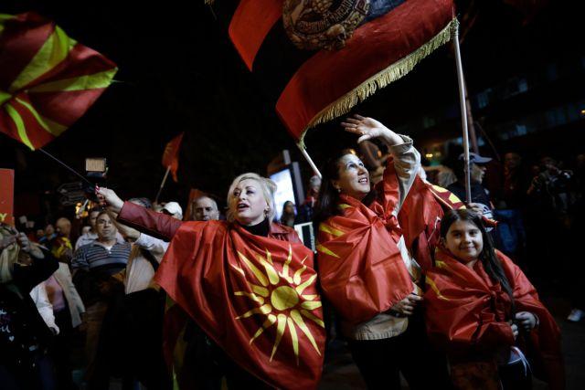 Βρετανία – Times: Η πολιτική επιστρέφει στα Βαλκάνια   tovima.gr