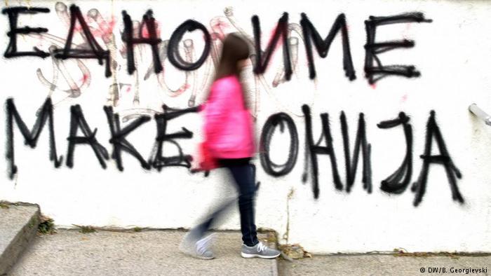 ΠΓΔΜ: Το ισχνό «Ναι» και η δύσκολη επόμενη μέρα | tovima.gr