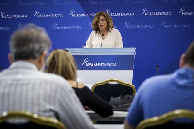 Σπυράκη: Νυν υπέρ πάντων η καρέκλα για Τσίπρα Καμμένο   tovima.gr