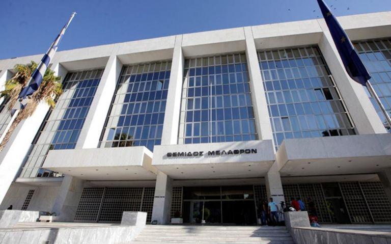 Απαλλαγή του Μ. Καρχιμάκη από το Συμβούλιο Εφετών Αθηνών για τις υποκλοπές | tovima.gr