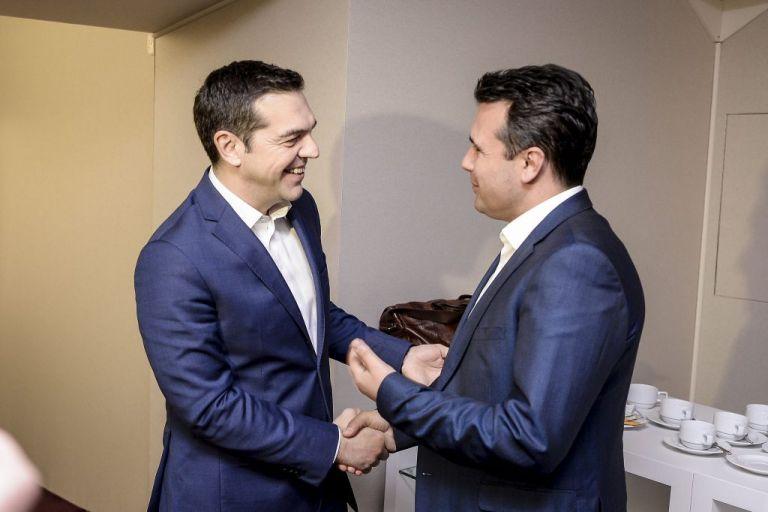 Δημοψήφισμα-ναυάγιο στην πΓΔΜ – Αμηχανία και απογοήτευση στην ελληνική κυβέρνηση   tovima.gr