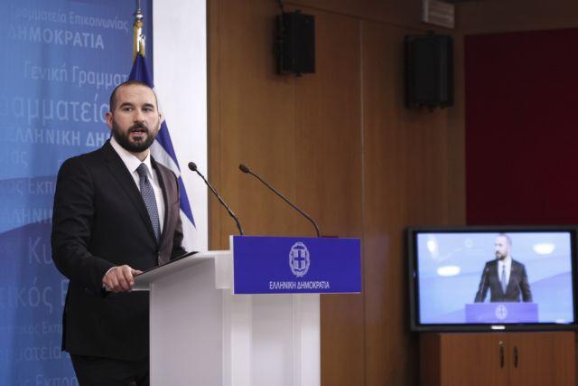 Government spokesman defends Kammenos, who says FYROM referendum is invalid | tovima.gr
