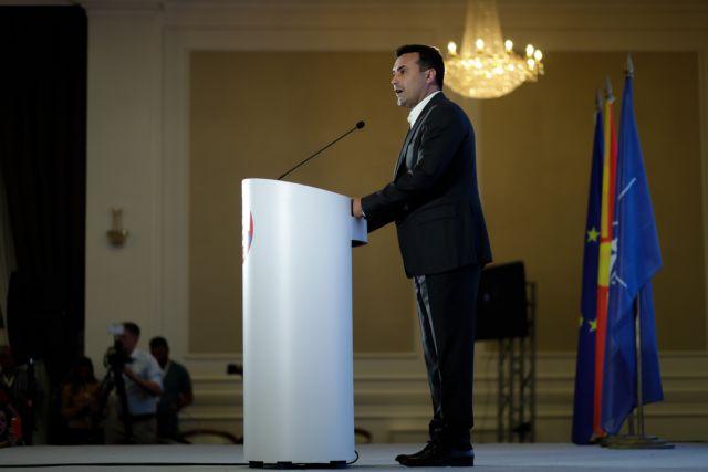 German press sees FYROM referendum as abject failure | tovima.gr