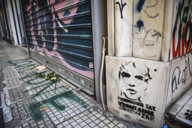 Η προηγούμενη ημέρα του θανάτου του Ζακ Κωστόπουλου «κατευθύνει» τις έρευνες της ΕΛ.ΑΣ | tovima.gr
