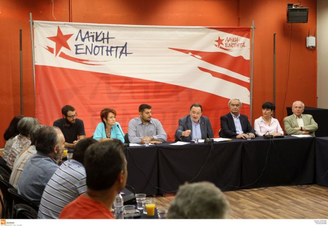 ΛΑΕ: Προϋπολογισμός με υπερ-πλεόνασμα φτωχοποίησης | tovima.gr