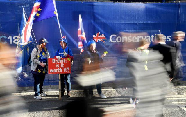 Βρετανία: Stop στην ελεύθερη κυκλοφορία ευρωπαίων πολιτών μετά το Brexit | tovima.gr
