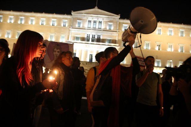 Ζακ Κωστόπουλος: Πορεία της ΛΟΑΤΚΙ κοινότητας στο κέντρο της Αθήνας | tovima.gr