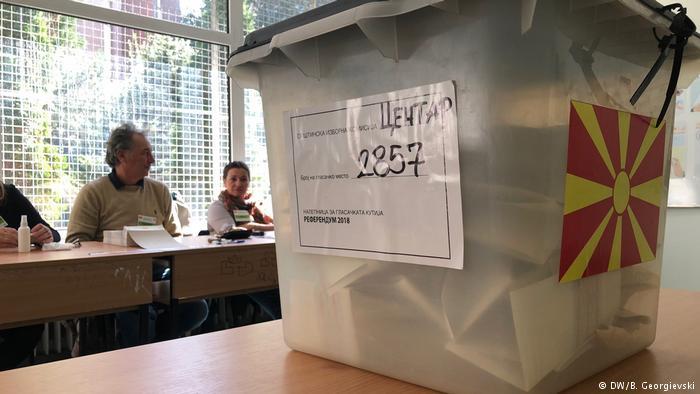 ΠΓΔΜ: Αναγκαιότητα οι πρόωρες εκλογές;   tovima.gr