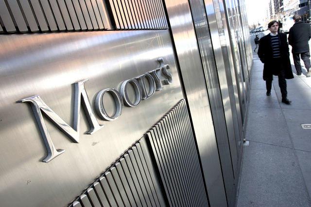 Moody's:  Η Ευρώπη δεν θα αντέξει μια ακόμα μεγάλη ύφεση | tovima.gr
