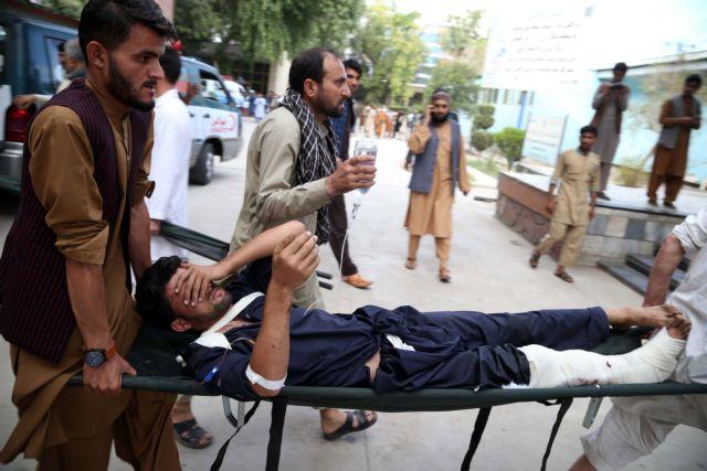 Αφγανιστάν: 13 νεκροί από επίθεση αυτοκτονίας σε προεκλογική συγκέντρωση | tovima.gr
