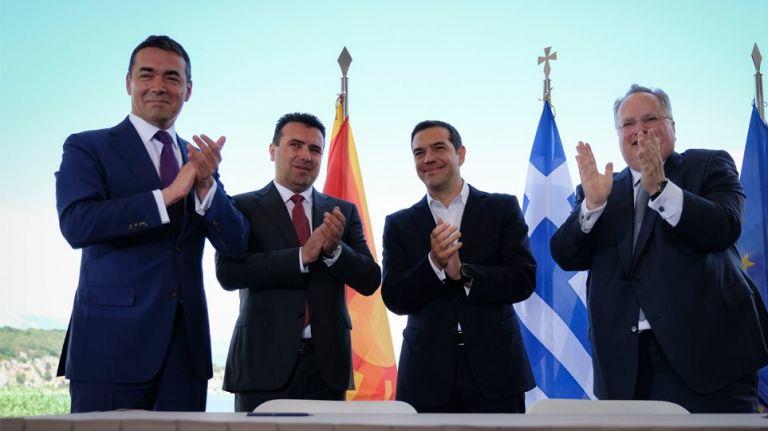 Τα πρακτικά συσκέψεων στην πΓΔΜ αποκαλύπτουν ότι Τσίπρας-Κοτζιάς είχαν συμφωνήσει σε «Δημοκρατία του Ιλιντεν» | tovima.gr