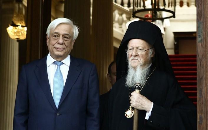 Ο Οικουμενικός Πατριάρχης τιμά τα «Νομοκανονικά»   tovima.gr
