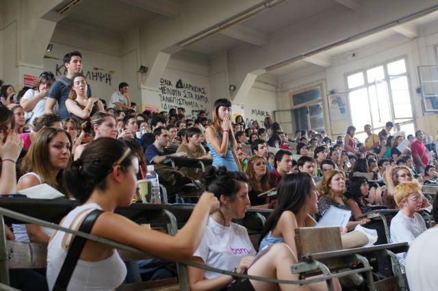 Μετεγγραφές : Αυξάνονται τα μόρια για φοιτητές με χαμηλά εισοδήματα | tovima.gr