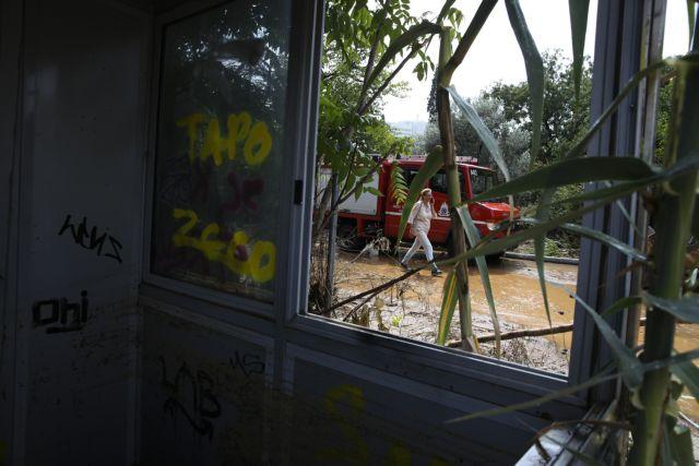 Πελοπόννησος-Θεσσαλία: Ποιες περιοχές κηρύχθηκαν σε κατάσταση έκτακτης ανάγκης | tovima.gr