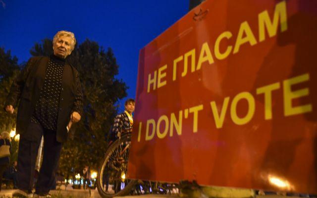 Balkan complication and 'Macedonian salad' | tovima.gr