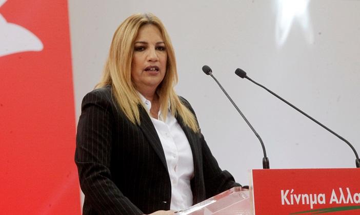 Γεννηματά: Ζητάμε ισχυρή εντολή για να  εγγυηθούμε κυβέρνηση ευρείας πλειοψηφίας | tovima.gr