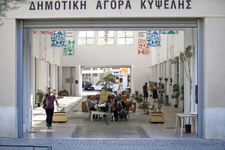 Επίσημα εγκαίνια για τη Δημοτική Αγορά Κυψέλης | tovima.gr