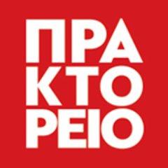 ΑΠΕ: Fake news για τράπεζες και Financial Times | tovima.gr