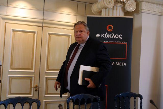 Βενιζέλος: Η κυβέρνηση ενδιαφέρεται αποκλειστικά και μόνο να διατηρήσει την εξουσία της   tovima.gr