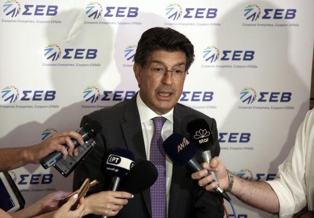 Fessas urges government to halt spending, handouts pledges | tovima.gr