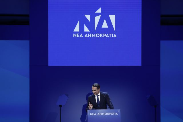 Μητσοτάκης: Οφείλουμε να γίνουμε καλύτεροι για να διαμορφώσουμε την κοινωνία που μας αξίζει   tovima.gr