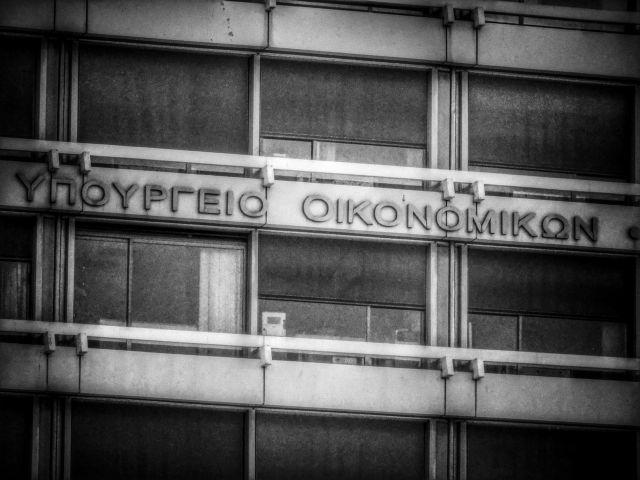 Κόκκινα δάνεια: Μηχανισμός εγγυήσεων από το ΥΠΟΙΚ για τις τράπεζες | tovima.gr