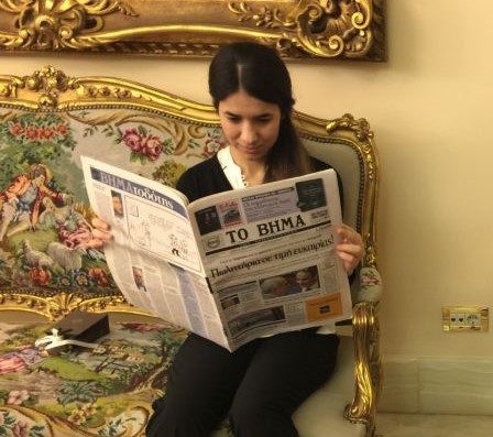 Νάντια Μουράντ Μπασί Τάχα: «Οι κτηνωδίες του ΙSIS ξεπερνούν και την πιο νοσηρή φαντασία» | tovima.gr