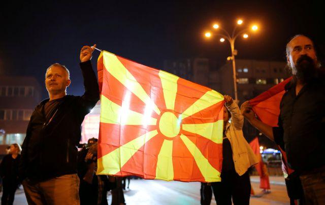πΓΔΜ: Τελεσίγραφο Ζάεφ στο VMRO-DPMNE | tovima.gr