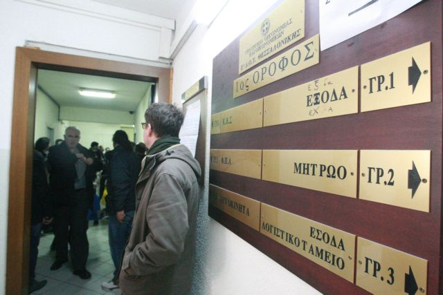 Government plan in the works for payment of back taxes in up to 120 instalments | tovima.gr