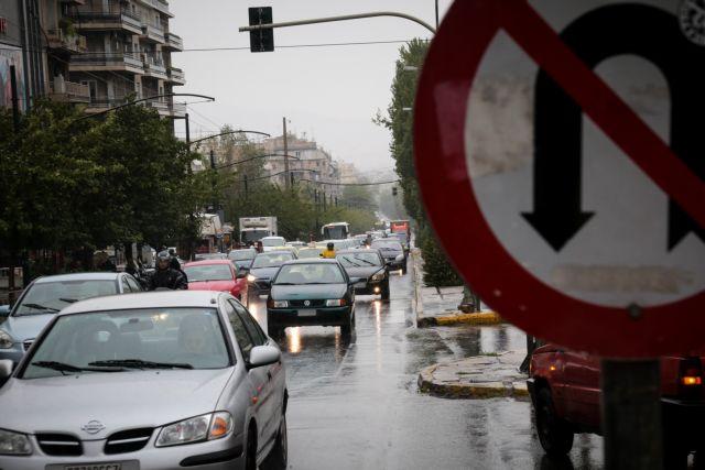 Πλαστά ασφαλιστήρια οχημάτων: Οι συμβουλές των ασφαλιστών | tovima.gr