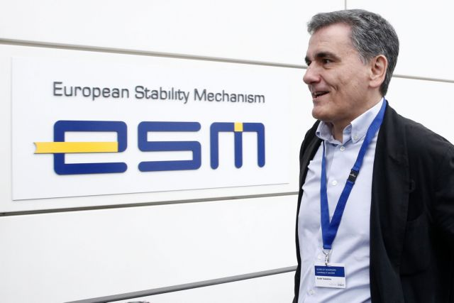 ESM denies reports it will participate in plan to support Greek banks | tovima.gr