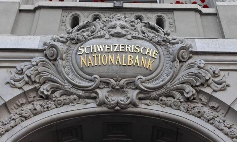 Ελβετία: Τέλος στην εποχή του τραπεζικού απορρήτου | tovima.gr