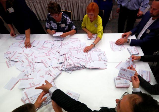Λετονία: Το φιλορωσικό κόμμα Αρμονία, αναμένεται να αναδειχθεί πρώτο στις βουλευτικές εκλογές   tovima.gr