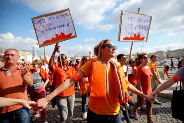 Γαλλία: Συγκεντρώσεις υπέρ της διάσωσης των μεταναστών στην Μεσόγειο | tovima.gr