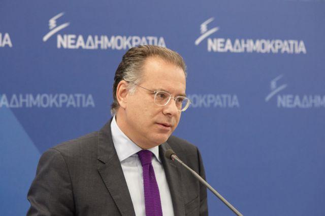 Κουμουτσάκος για Μακεδονικό : Η ΝΔ δεν επιθυμεί λύση που δεν θα υπηρετεί τα εθνικά συμφέροντα | tovima.gr